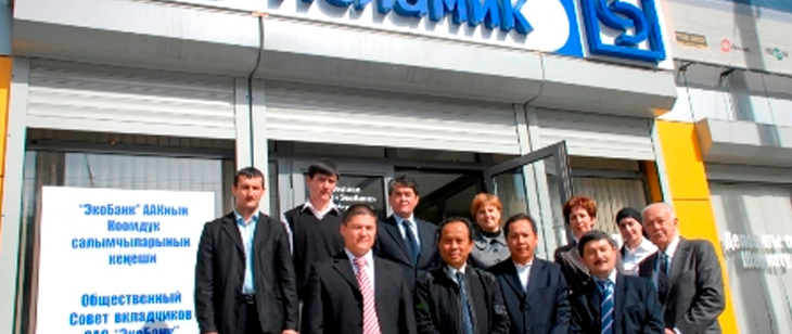 HDCVI Technology Hybrid Solution Improves Security for EcoIslamic Bank in Kyrgyzstan
